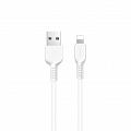 HOCO X20 USB Kabel - Flash IPHONE lightning 3m WHITE (armepol)