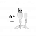 HOCO X20 USB Kabel - Flash micro USB 3M WHITE (armepol)